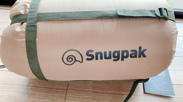 スナグパックベースキャンプシステムレビュー